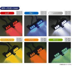 【人気商品】暗い夜道の運転もこれで安心☆【流星ダウンライトDC24V(グリーン)】|turn-wadayama