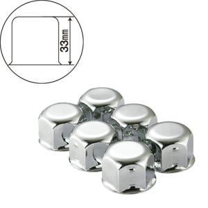 シンプルなデザインでおすすめのナットカバー☆【Pa-manステンレス製フロント用ナットキャップ41mm(6個入り)】|turn-wadayama