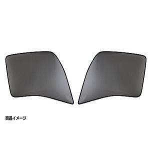 ■商品名:ECOネット(左右セット)いすゞ大型ファイブスターギガ用 ■適合年式:平成27年11月-現...