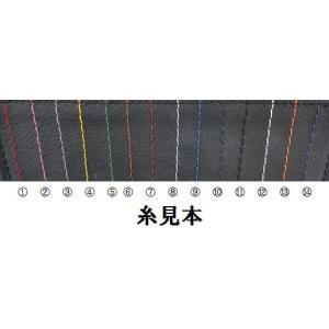 キルトフロアマット 運転席のみ(大型車用) turn-wadayama 03