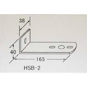 マーカーステー(ステンレス)HSB-2