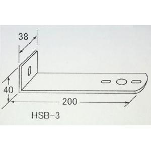 マーカーステー(ステンレス)HSB-3