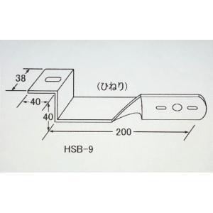 マーカーステー(ステンレス)HSB-9
