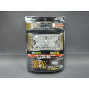 JB激光LED角BIGマーカー 白 DC12/24V|turn-wadayama