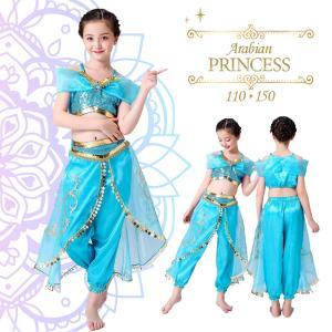 エキゾチックな雰囲気たっぷりのアラビアン衣装♪  ・胸元のキラキラスパンコールが豪華なドレープオフシ...