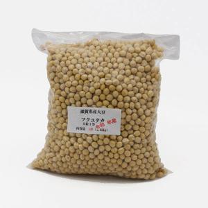 佐賀県産 フクユタカ(30年産大粒1等)です。 タンパク質含量が高くコクがあり、味噌作りに最適です。...