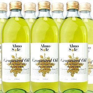 【6本〜送料無料】グレープシードオイル 瓶 1L  アルモソ...
