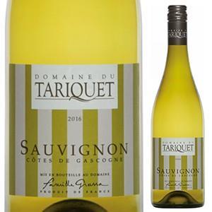 フランスの新興ワイン生産地として注目されるガスコーニュ地方のワイナリーです。1912年創業の家族経営...