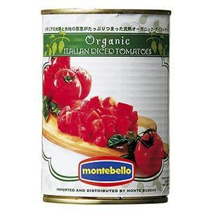 有機ダイスカットトマト缶 400g モンテベッロ...の商品画像