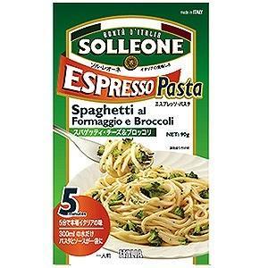 エスプレッソパスタ スパゲッティ チーズ&ブロッコリ 90g ソルレオーネ