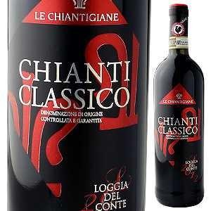 フルーティな香りで、果実の豊かな味わいと柔らかなタンニンのバランスがよい辛口ワイン。適温は18〜20...