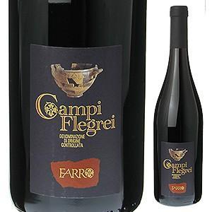 火山土壌を感じるミネラルの心地よい赤ワインです。