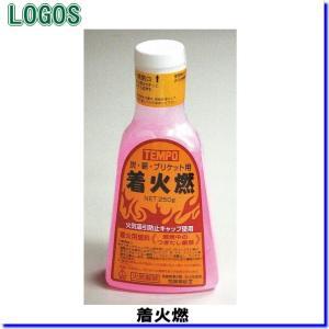 LOGOS 83202000(ロゴス) 着火燃|tusurigu-amu