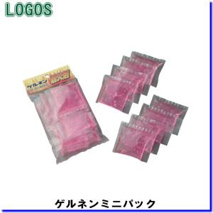 LOGOS 83201501(ロゴス) ゲルネンミニパック|tusurigu-amu