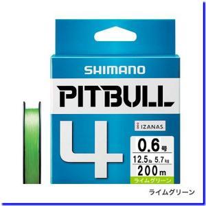 【メール便対応】 シマノ ピットブル 4 PL-M64R 200M ライムグリーン 0.6号 [PE...