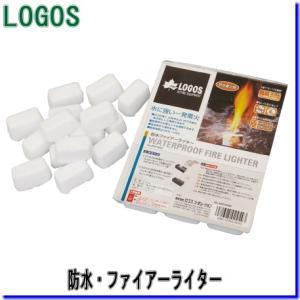 LOGOS (ロゴス) 83010000 防水・ファイアーライター|tusurigu-amu