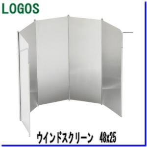 メール便対応 LOGOS (ロゴス) 84704000 ウインドスクリーン 48x25|tusurigu-amu