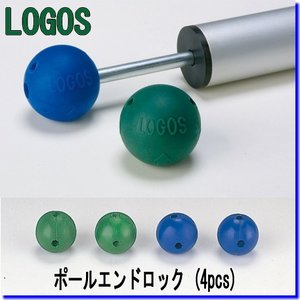 LOGOS (ロゴス) 71930000 ポールエンドロック (4pcs)|tusurigu-amu