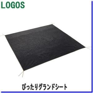 LOGOS (ロゴス) 84960101 (ROSY) ぴったりグランドシート 200|tusurigu-amu