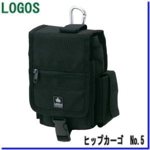 LOGOS (ロゴス) 88220050 ヒップカーゴ No.5 バッグ ポーチ|tusurigu-amu