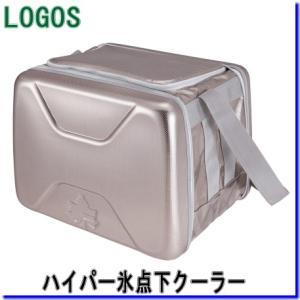 LOGOS (ロゴス) 81670090 ハイパー氷点下クーラー XL 40L|tusurigu-amu
