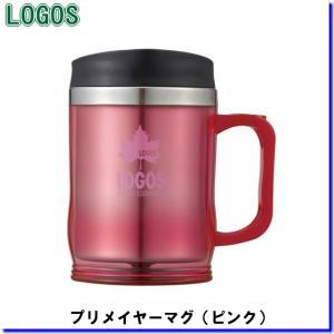 LOGOS (ロゴス) 81285105 プリメイヤーマグ (ピンク)|tusurigu-amu