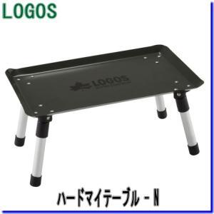 LOGOS (ロゴス) 73189002 ハードマイテーブル - N|tusurigu-amu
