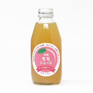 ももジュース200ml入り 果汁100% 加糖 福島県を代表する品種あかつき使用 とろりとした口当た...