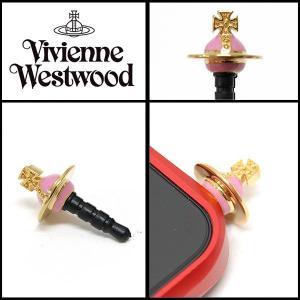 ヴィヴィアン・ウエストウッド フォンチャーム Vivienne Westwood BA343 2 ピンク  13-06|tutto-brand