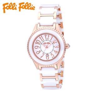 【送料無料】フォリフォリ Folli Follie 時計 腕時計 WF0B033BDW  ホワイト 替えベゼル付き レディース tutto-brand