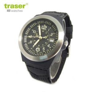 Traser トレーサー 腕時計 時計 ミリタリーウォッチ 日本限定モデル タイプ3・パイロット Silver P5900.506.K3.11 メンズ 9031553|tutto-brand