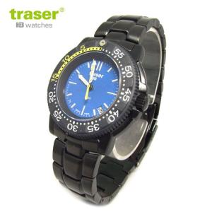 Traser トレーサー 腕時計 時計 ミリタリーウォッチ H3 ダイバーズ ウォッチ ノーティック ブルー メタルベルト P6504.33C.6E.03  アウトドア メンズ 9031522|tutto-brand