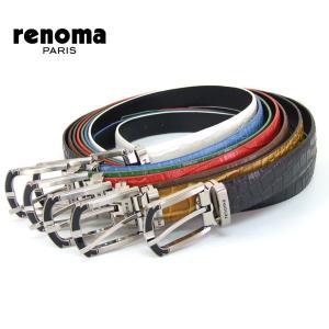 レノマ renoma RENOMA ベルト クロコ調型押しレザーメンズベルト 1075|tutto-brand