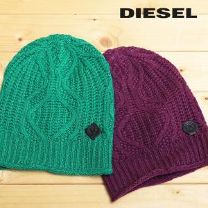 ディーゼル DIESEL ニットキャップ 帽子 レディース ウール ニット帽 MOLLA-BEAN|tutto-tutto