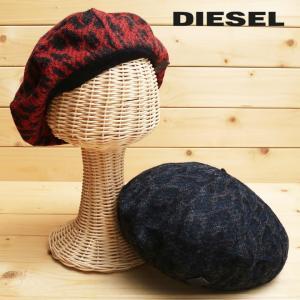 ディーゼル DIESEL ベレー帽 帽子 レディース レオパード柄 ヒョウ柄 アルパカニット ニット帽 MISSY-BEAN|tutto-tutto
