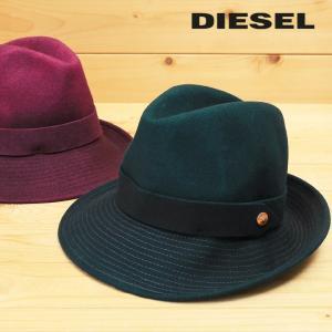 ディーゼル DIESEL 中折れハット レディース グラデーション ウール フェルト 中折れ帽子 CUINN|tutto-tutto