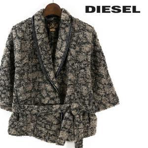 ディーゼル DIESEL ジャケット レディース ウール混 MIXニット モコモコ リボンベルト G-ENY|tutto-tutto