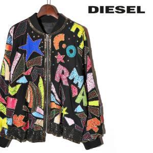 ディーゼル DIESEL ジップアップジャケット レディース スパンコールビジュー装飾 シースルーシ...