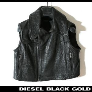 ディーゼルブラックゴールド DIESEL BLACK GOLD ベスト レディース 羊革 本革 リアルレザー シープレザー ショート丈 ZISTAR|tutto-tutto