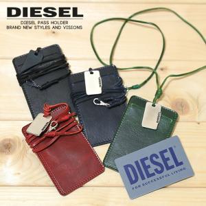 ディーゼル DIESEL パスケース メンズ レディース 男女兼用 牛革 本革 レザー カードケース IDケース AMAT COLLANA