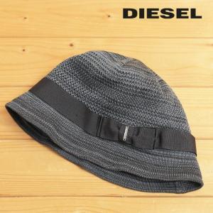 ディーゼル DIESEL バケットハット 帽子 メンズ レディース 男女兼用 ブリムリボン コットンニット CLAUDYANO|tutto-tutto