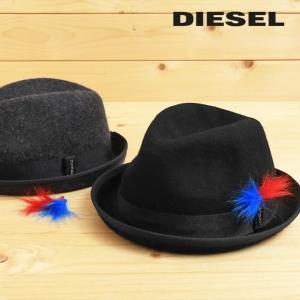 ディーゼル DIESEL ニューヨークハット 帽子 メンズ レディース 男女兼用 圧縮ウール エコファー装飾 パイピング 中折れ帽子 CAKEFUR|tutto-tutto