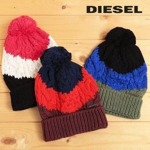 ディーゼル DIESEL ニットキャップ 帽子 メンズ レディース 男女兼用 トライカラー ボンボンニット帽 K-POP|tutto-tutto