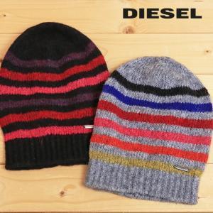 ディーゼル DIESEL ニットキャップ 帽子 メンズ レディース 男女兼用 ウール混 アルパカ混 ボーダー柄 ニット帽 K-STOPPER|tutto-tutto