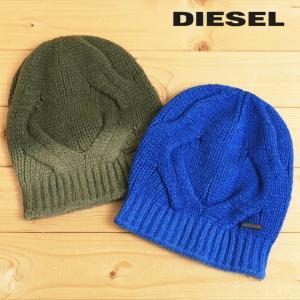ディーゼル DIESEL ニットキャップ 帽子 メンズ レディース 男女兼用 ウール混 グラデーション ニット帽 M-ACRI|tutto-tutto