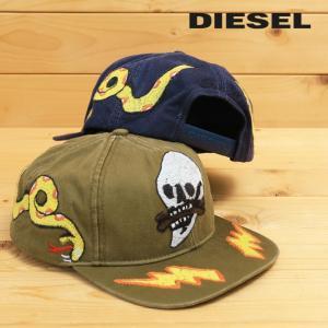 ディーゼル DIESEL ベースボールキャップ 帽子 メンズ レディース 男女兼用 刺繍装飾 コットン CESCHIO|tutto-tutto