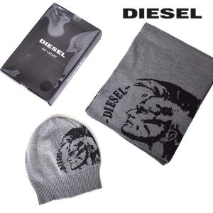 ディーゼル DIESEL 帽子&マフラーセット メンズ ハイゲージニット ニットキャップ ニット帽 ストール R-DUBFIS-KIT|tutto-tutto