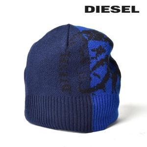 ディーゼル DIESEL ニット帽 帽子 メンズ 配色切替 ブレイブマンロゴ ニットキャップ R-GRAFISSA|tutto-tutto