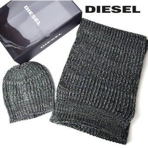 ディーゼル DIESEL 帽子&マフラーセット メンズ レディース 男女兼用 ローゲージニット ニットキャップ ニット帽 マフラー TWIXY-KIT|tutto-tutto