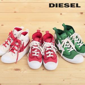 ディーゼル DIESEL ハイカットスニーカー 靴 メンズ キャンバス地 本革レザー使い DRAAGS94|tutto-tutto